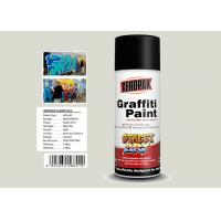 Buy cheap Toyota White Color Graffiti Wall Painting Nitro Self Dry With High Viscosity product
