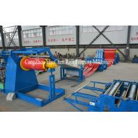 Automatic Color Coil Metal Plate Cutting Machine With CE / ISO , High Accuracy