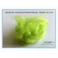 Buy cheap Green Dyed Recycled Pet Staple Fiber Sustainable For Vortex Spinning product