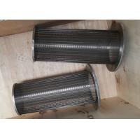 Buy cheap Stainless Steel Wedge Wire Screen Filter Strainer for filtration product