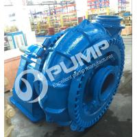 Buy cheap High Chrome Sand Gravel Pump for Dredging from wholesalers
