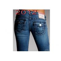 Buy cheap T-R Women Cotton Skinny Jeans (JEAN200837) from wholesalers