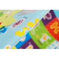 Buy cheap Large Foam Baby Play Mat Wear Resistant , Non Toxic Foam Play Mat Safety from wholesalers