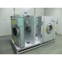 Buy cheap Cleanroom FFU (fan filter unit) product