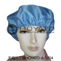 Buy cheap Not Raising Dust Clean Room Garments Germicidal Elastic ESD Anti Static Hat product