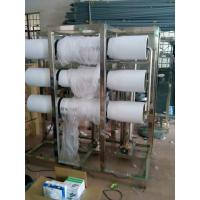 China Borehole Water RO Plant Industrial RO System Underground  Water Treatment on sale