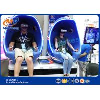 Quality Double Seater VR Cinema With 122 VR Games 360 Degree Movies Clear Glasses for sale