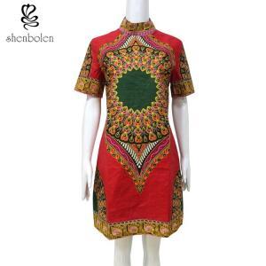 Dashiki Pencil Dress African Wax Print 100% Cotton Short Sleeve Collar