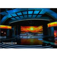 Buy cheap 640mm x 640mm HD Indoor 5mm SMD2020 Die-casting Aluminum Cabinet Stage Rental from wholesalers