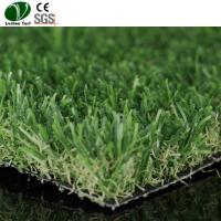 Buy cheap Synthetic Artificial Ornamental Grass With Logo 4 Colors Available Oem product