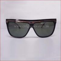 best polarised sunglasses  sunglasses ltd subject