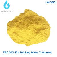 LW-YS01 Yellow Polyaluminium Chloride For Drinking Water Treatment