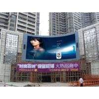 Buy cheap P16 IP65 2R1G1B Flexible Aluminum Advertising Outdoor Curved Led Display Wall product
