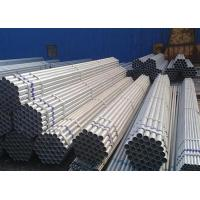 Buy cheap Cold Drawn Hot Dip Galvanized Carbon ERW  Steel Pipe With ASTM Standard product