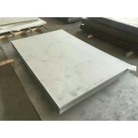 Buy cheap High Hardness Grade 440C Martensitic Stainless Steel Plate 3.0 - 14.0mm Forging Stainless Steel product