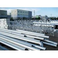 Buy cheap MS Steel Galvanized Tubes product