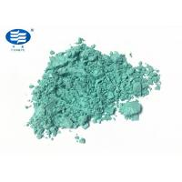 Buy cheap Metallic Dark Green Pigment Powder Bm6056 For Manual Paiting Decoration product