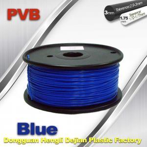 Buy cheap 3d Printer Metal Filament , Blue Polishing PVB Fiament 1.75mm product