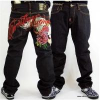 Buy cheap addidas jeans product