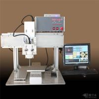 Buy cheap Easy Maintenance Automatic Dispensing Machine , Robot / Epoxy Automated Dispensing Machines product