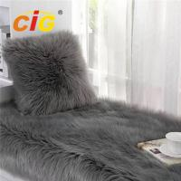 Buy cheap Waterproof Anti - UV Fashional Designs Faux Fur Fabric for Upholstery / Toys product