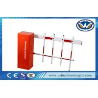 Buy cheap 1Sec High Speed Car Parking Barrier Gate,Intelligent Parking Barrier System from wholesalers