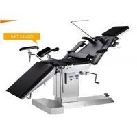 Buy cheap RFMS3001B Manual Hydraulic Operating Table from wholesalers