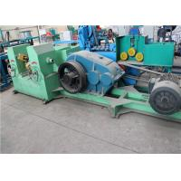 Buy cheap Water Tank Type Wet Wire Rod Drawing Machine For Welded Wire Mesh Machine product