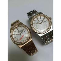 Buy cheap Masculine Arrogance Models of AP Offshore Type Wrist Watch Recommended product