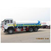 China 6x4 Water Truck Sprayers 0000 liter 12000 liter with sprincling system on sale