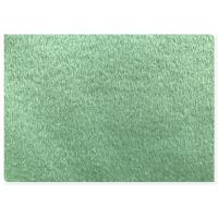 Buy cheap Light Green 150CM Double Faced Wool Coating Fabric For Winter Long Coat product