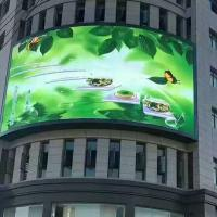 China High Definition Outdoor Fixed LED Display P2 P3.2 P5.33 P6.4 Low Consumption on sale