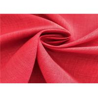 Buy cheap 170D Plain Lightweight Breathable Performance Fabric Outdoor For Sports Wear Jacket product