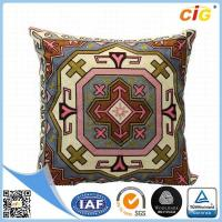 Buy cheap Custom OEM Wholesale Decorative Pillow Cover , Square Modren Throw Pillows With Polyester Or Cotton product