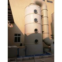 Buy cheap 500 Mm Smoke Extraction System , Fume Scrubber System For Hot Dip Galvanized Line product