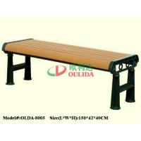 Buy cheap Recyclable 100% Composite Picnic Bench , Waterproof Composite Wood Bench Slats product