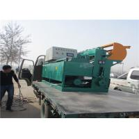 Quality 2 . 5 - 6mm CNC Mesh Panel Welding Machine , Automatic Wire Mesh Welding Machine for sale