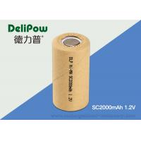 Buy cheap Environmental Ni Mh 1.2 V Rechargeable Batteries  Low Self Discharge product