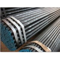 Buy cheap A106 Gr B Carbon Steel Pipes product