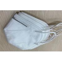 Buy cheap Custom Packing KN95 Face Mask Elastic Earloop Style High Safety Protection product