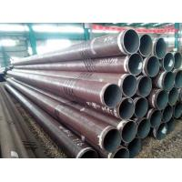 Buy cheap S355 SMLS Piling Pipe-Hebei Borun Petroleum pipe manufacturing company product