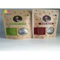 China Ziplock Custom Printed Paper Bags Food Stand Up Pouch Brown Kraft Paper With Window on sale