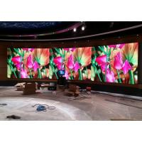 Buy cheap Indoor Seamless Led Video screen P1.923 Led Video Wall with Enhanced Image Quality from wholesalers