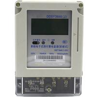 Single-phase Electronic Prepayment Watt-hour Meter IC card