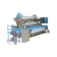 Buy cheap HYRL-787 Automatic 6 Colors Weft SelectorTerry Towel Loom, Yarn Textile Rapier Looms textile machinery product