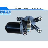 Buy cheap Wiper Motor 8941101251 With 4 Install Holes On Aluminum Shell 24 Volt 5 Insert from wholesalers