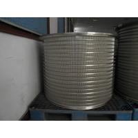 Buy cheap High pressure screen basket for waste paper stock preparation product