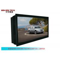 Buy cheap Waterproof  Wall Mount Outdoor Digital Signage 1920 x 1080 Low Comsuption product