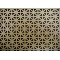 Buy cheap Attractive Design Decorative Perforated Metal Long Service Life Acid Resistant product