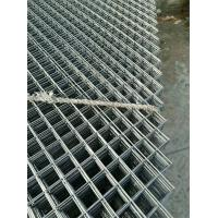 Buy cheap 100 * 100mm Economic Welded Wire Mesh For Fencing / Construction ISO 9001 Approved product